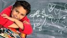 Erster Schultag: Was man zur Einschulung unbedingt braucht