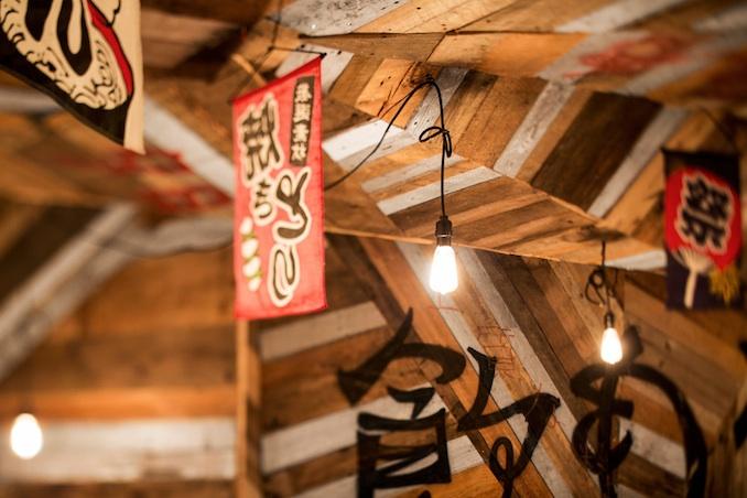 Feinarbeit bis ins Detail ©Barfeeling mit Japanambiente ©Nachhaltige Architektur trifft auf japanische Tradition. © Adrien Williams/V2com