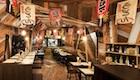 Restaurant nach japanischer Tradition