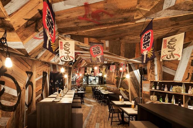 Nachhaltige Architektur trifft auf japanische Tradition. © Adrien Williams/V2com