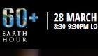 Earth Hour am 28. März 2015 Mitmachen und Licht ausschalten