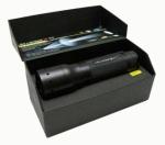 Zweibrüder LED-Lenser P7