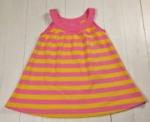 Katvig - Sommerkleid pink-gelb, kbA