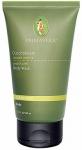 Ingwer Limette Duschbalsam von Primavera Life GmbH Inhalt ( 150 ml)