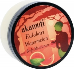 Akamuti Kalahari Watermelon Body Moisturiser