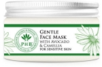 PHB Ethical Beauty Gentle Face Mask with Avocado & Camellia