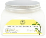 Brightening Body Butter with Ylang Ylang & Galbanum