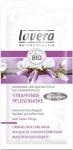 Straffende Pflegemaske Weißer Bio-Tee & Karanjaöl