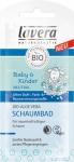 Lavera Baby & Kinder Neutral Schaumbad