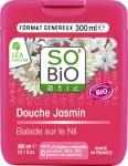 SO?Bio étic Duschgel mit Jasmin