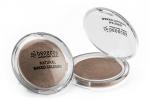 benecos Natural Baked Eyeshadow - Chocolate
