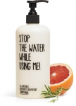 All Natural Rosemary Grapefruit Conditioner - 200 ml