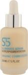 S5 Skincare Illuminate Serum - 30 ml