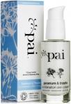 Geranium & Thistle Combination Skin Cream