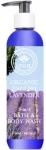 Dusch- & Badegel mit englischem Bio-Lavendel