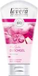 Lavera Rose Garden Dusch- & Badegel