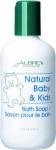 Aubrey Organics Natural Baby & Kids Badezusatz