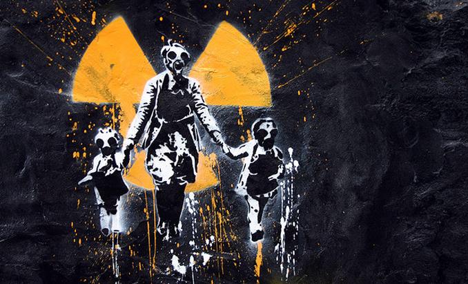 Fukushima vierter Jahrestag