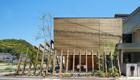 Kreative Oase aus Holz, Gemeindezentrum in Japan