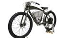 Motorrad oder doch E-Bike