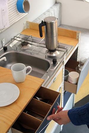 Sogar eine Küche zur Selbstversorgung ist vorhanden