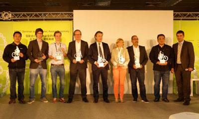 Pedelec Award
