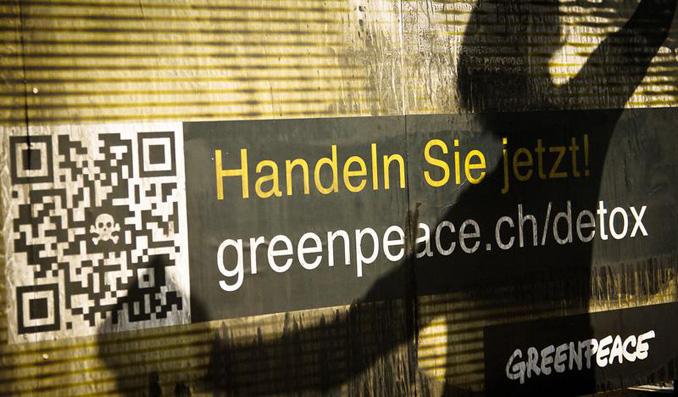 Detox Kampagne von Greenpeace © Greenpeace