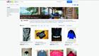 VAUDE-Second-Use-Shop, gemeinsam  mit Ebay
