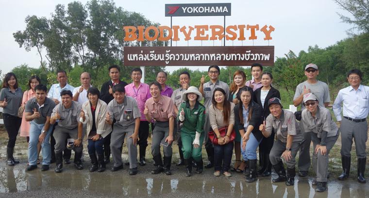 Im Rahmen eines Events zeigten Mitarbeiter ihre Bemühungen zum Artenschutz