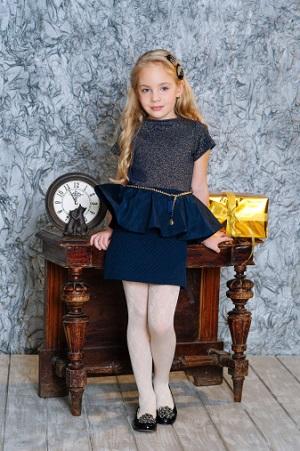 Kinderkleidung Designer Luxus