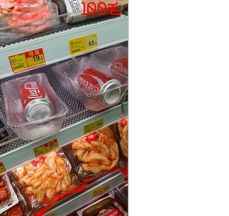 Cola-Dosen im Plastikmantel