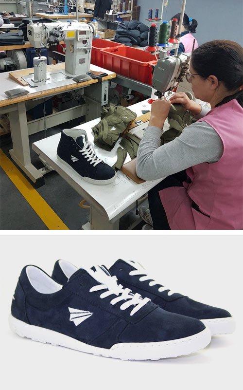 Be free Produktion in Portugal - nachhaltig produzierte Schuhe